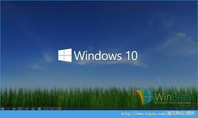 微软Win8系统升级win10 官方工具