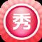 美图秀秀AppleWatch版app v8.9.6.1