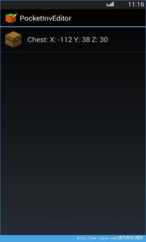我的世界编辑器苹果版图1