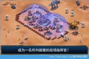 星球大战指挥官国际版图3