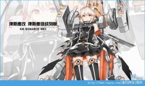 战舰少女R最新苹果版图2