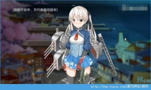 战舰少女R最新苹果版图4