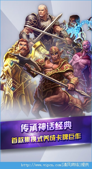英雄之怒龙之争霸手游 v1.0.0