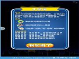 PangStar消灭星星韩国中文手机版 v1.5.0