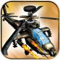 3D武装直升机战争手机游戏