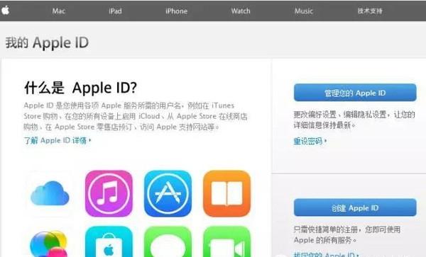 iTunes无法链接最新解决方法汇总:appstore进不去怎么办?[多图]