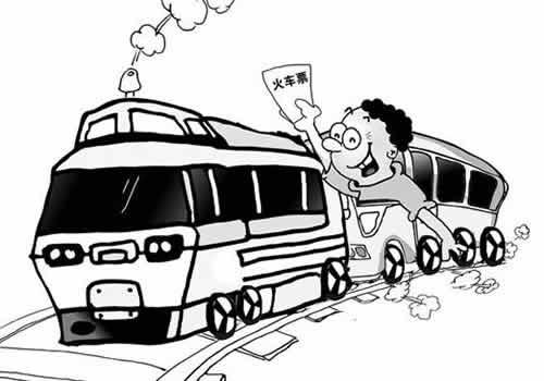 微信火车票购票流程详解:手机QQ也能订票啦[图]