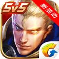 王者荣耀单机版手机游戏 v1.61.1.6