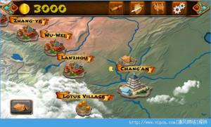 丝绸之路探险图1