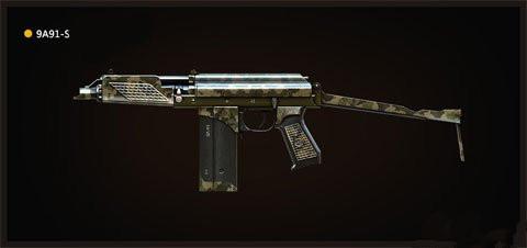 穿越火线枪战王者9A91-S值得入手吗? CF手游9A91-S属性评测[多图]