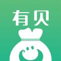 有贝钱包app