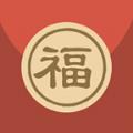 QQ抢红包神器ios版手机app v1.0