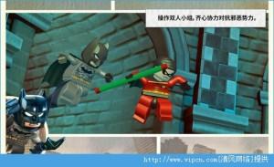 乐高蝙蝠侠3iOS版图1
