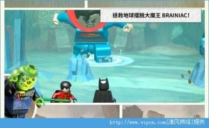 乐高蝙蝠侠3iOS版图5