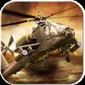 3D直升机炮艇战中文破解安卓版 v2.6