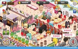 萌娘餐厅圣诞节特别版图3
