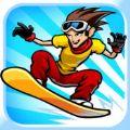 滑雪小子2免费版