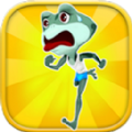 奔跑吧青蛙游戏