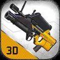 枪械大师3D中文版