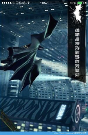 蝙蝠侠黑暗骑士崛起ios已付费版图3