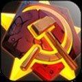 红警尤里的复仇腾讯版