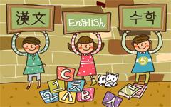 儿童教育APP大全