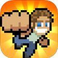 PewDiePie兄弟拳传奇iOS版