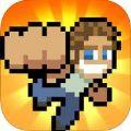 兄弟拳传奇官方iOS版