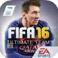 FIFA 16破解存档