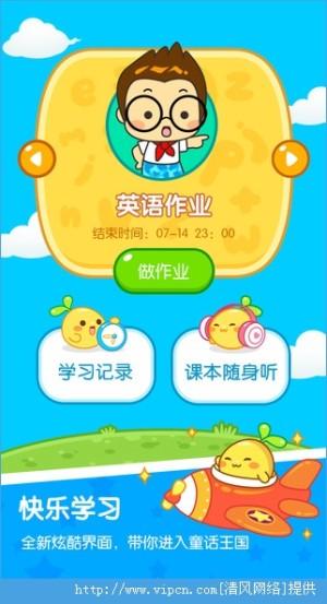 17zyw.cn作业网图1