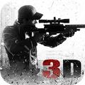 狙击行动3D代号猎鹰存档