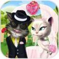 汤姆猫和安吉拉的婚礼游戏