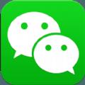 2016微信公开课pro版