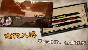 金庸群侠传X蒋涛魔改最新版图1