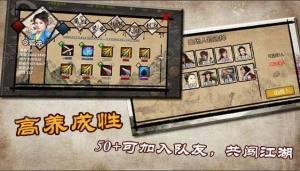 金庸群侠传X蒋涛魔改最新版图3