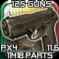3D枪械拆解2中文破解版