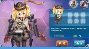 战舰少女R安卓版图4
