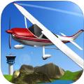遥控飞机模拟器手机版