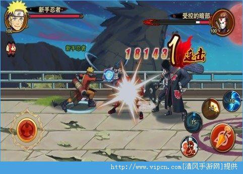 炫斗火影iOS版图1