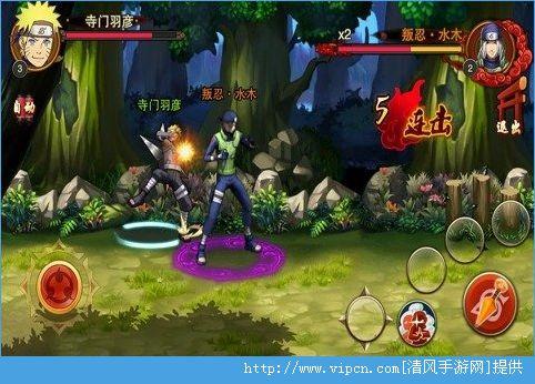 炫斗火影iOS版图3