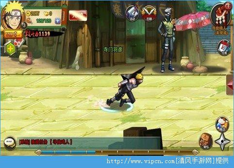 炫斗火影iOS版图5