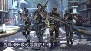 现代战争6团结之战图1