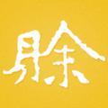 微赊app