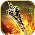 御剑问道手游正式版 v1.0.3