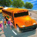 高中公共汽车驾驶游戏
