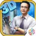 中国合伙人模拟都市