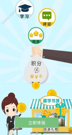 广本e学登录平台图3