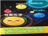 久伴球球大作战美化包安卓版 v1.0