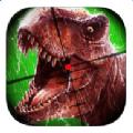 2016恐龙狩猎公园