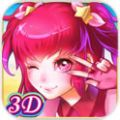 巴啦啦小魔仙3D手机版